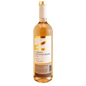 JURAJ ZÁPRAŽNÝ Sauvignon Blanc 2019, vinotéka v Slnečniciach, slovenské ružové víno, Bratislava Petržalka, Sunny Wines