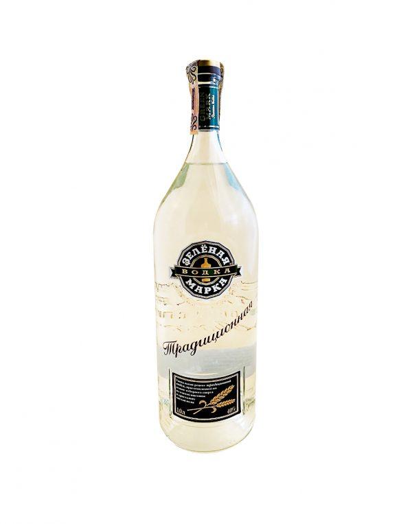 Zelena Marka - vodka, bottle shop Sunny wines, vinoteka Slnečnice mesto Bratislava Petržalka
