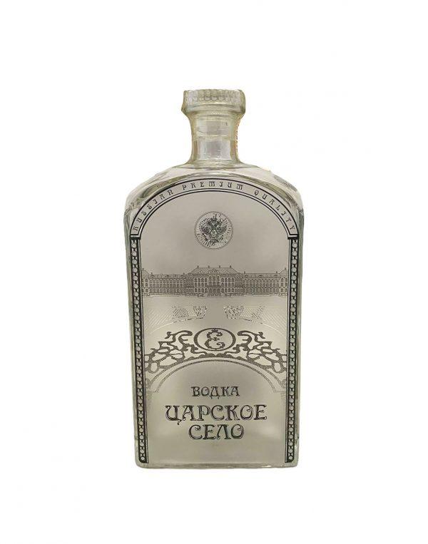 Carskoje Selo vodka, bottle shop Sunny wines, vinoteka Slnečnice mesto Bratislava Petržalka